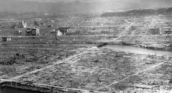 Hiroshimabig